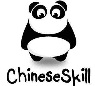 Language Learning App ChineseSkill Logo