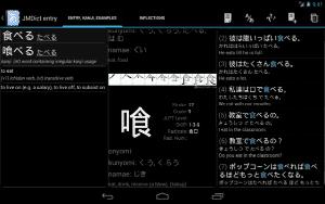 aedict3 app screenshot