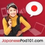 Japanese Pod 101 logo. This is one of the best Japanese podcasts!