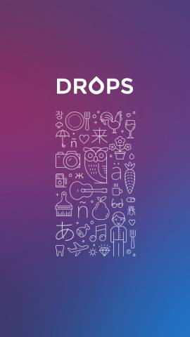 A screenshot of the Drops app welcome screen. It shows many different icons that represent the vocabulary words you will study while learning a language with Drops.