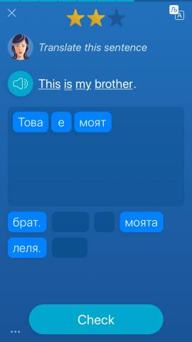 "A ""fill in the blank"" learning activity in the Mondly Bulgarian course. This Mondly review discusses all the premium features available in the Mondly app."