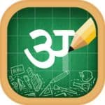 This is the logo for the Learn Hindi Writing, Letters, Writing app. It shows a pencil writing a Hindi letter on graph paper.