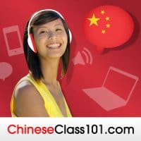 ChineseClass101 logo. A girl is listening with headphones to learn Chinese online.