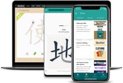 Skritter logo. This app shows you how to write in Chinese.