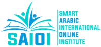 The SAIOI logo, which shows an animated book opening alongside the words Smart Arabic International Online Institute (SAIOI). This company helps foreigners learn Arabic.