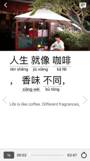 A review of FluentU's Mandarin Chinese content