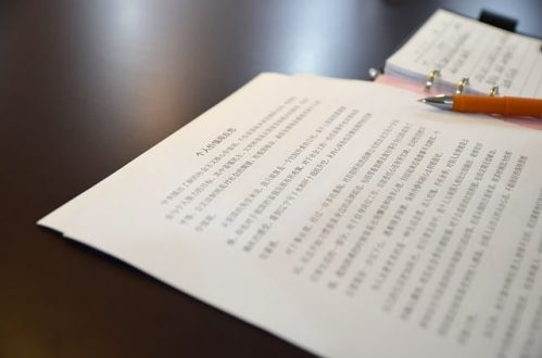 A paper with Chinese characters on it. When you learn Chinese online, you can focus on improving different skills like writing.