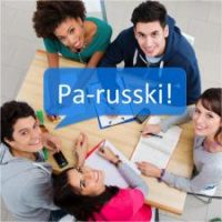 Learn Russian Online with Pa-Russki. This image shows a group of students studying Russian together at a table.