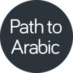 The Path to Arabic logo, which contains white text over a dark blue circle.