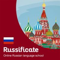 A traditional Russian Orthodox church with the Russificate logo. You can learn Russian online with Russificate tutors.
