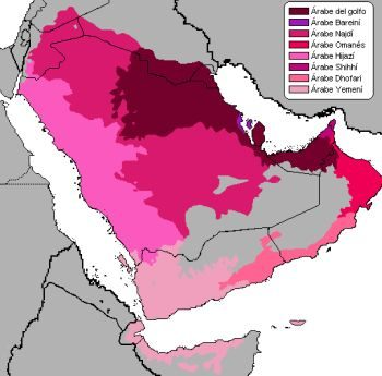 A map showing where people speak this dialect. If you want to learn Arabic from Saudi Arabic, this is one of the best options.